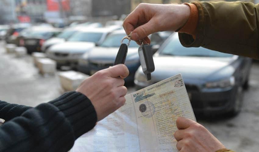 Надо ли платить налог с продажи автомобиля