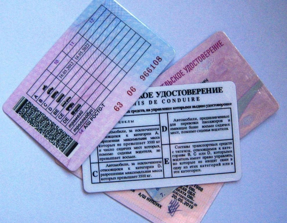 Замена водительских прав по истечении срока действия