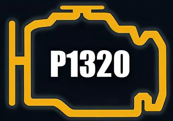 Ошибка Ниссан p1320